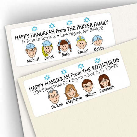 Happy Hanukkah Address Label