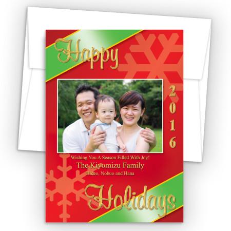 Happy Holidays 2016 Photo Upload Holiday Card