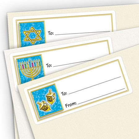 Hanukkah Gift Labels