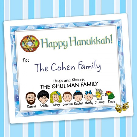 Stained Glass Hanukkah Gift Label