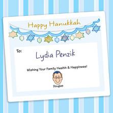 Banner Hanukkah Gift Label