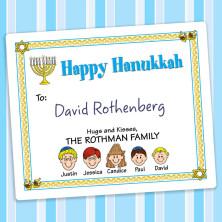 Festive Hanukkah Gift Label