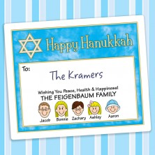 Gold and White Star Hanukkah Gift Label