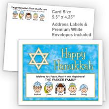 Gold White Star Happy Hanukkah Fold Note Set