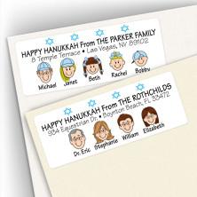 Happy Hanukkah Address Label
