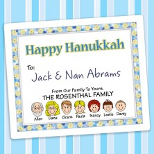 Stars Hanukkah Gift Label