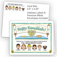 Torah Happy Hanukkah Fold Note Set