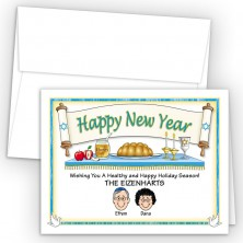 Torah Rosh Hashanah Card