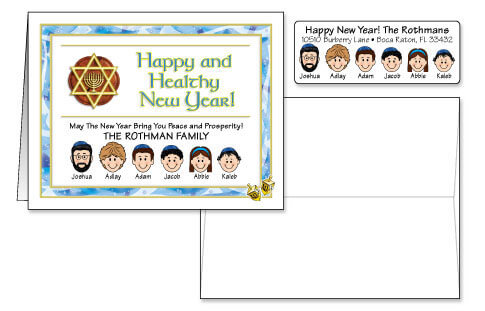 Jewish New Year Combo Card Sets